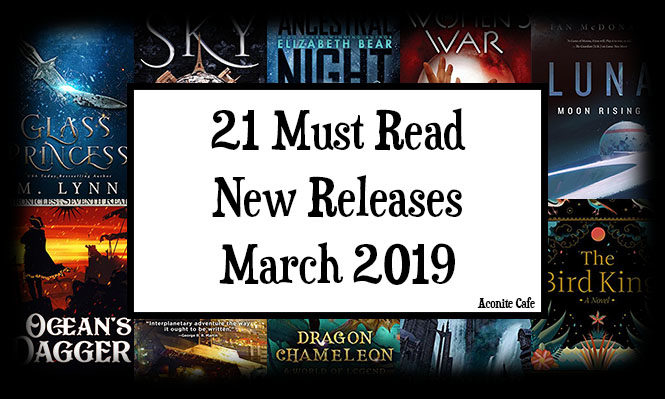 March Must Read List